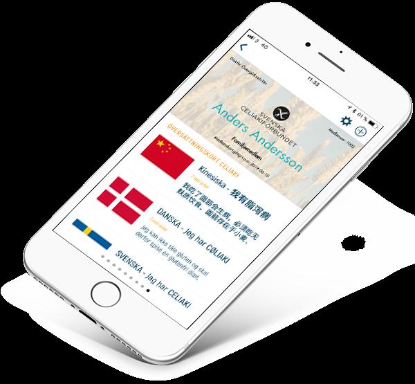 Celiakiförbundet introducerar digitalt medlemskort!